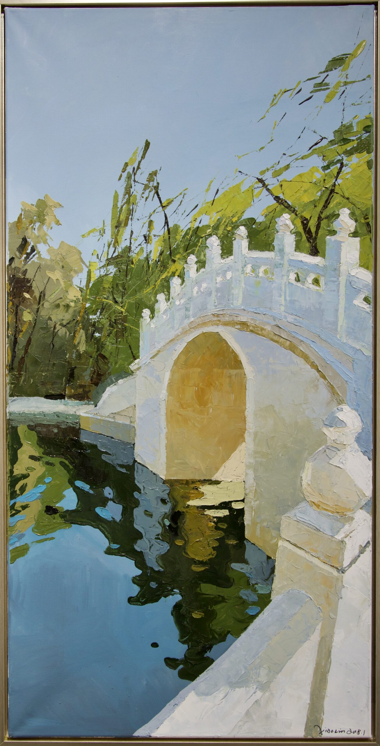 Beijing Landscape Stone Bridge